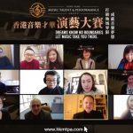 Jurymitglied im Hongkong Talent&Performance Award